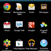 Screenshot-2012-04-10-07-03-59