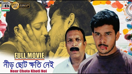 Neer Choto Khoti Nei 2020 Bengali Dubbed 720p HDRip 1.6GB Watch Online