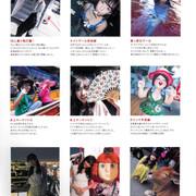 乃木坂46 新内眞衣ファースト写真集 どこにいるの 055