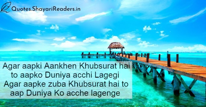 Life Quotes In Hindi New Latest