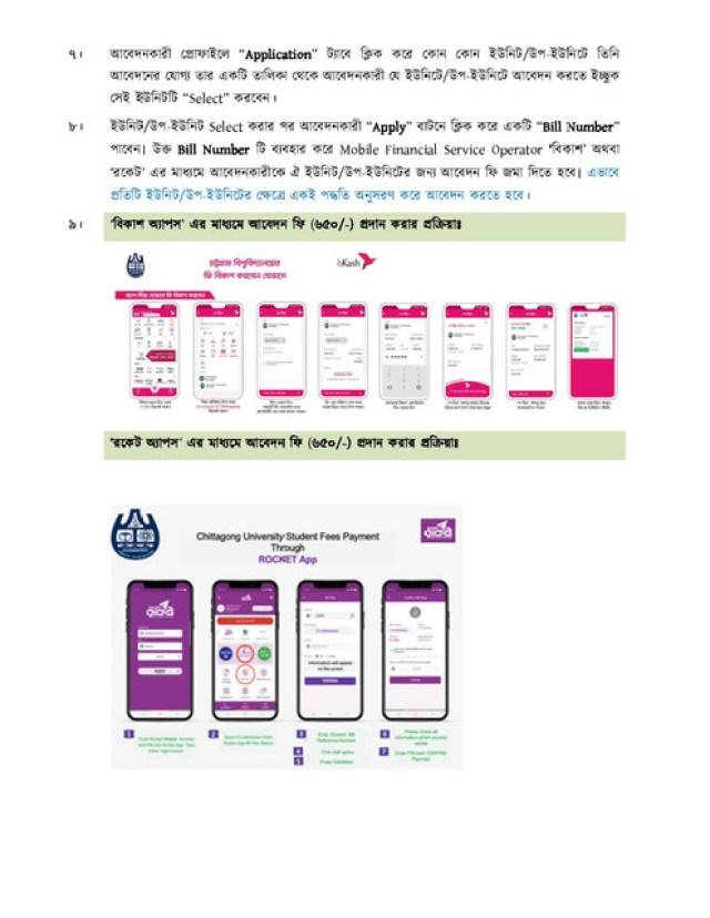 Application-Process-page-002