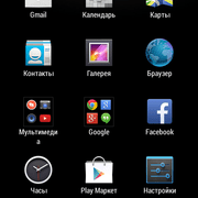Screenshot-2014-06-18-09-11-41