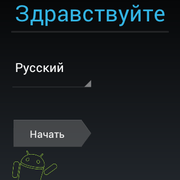 Screenshot-2012-02-16-12-01-41