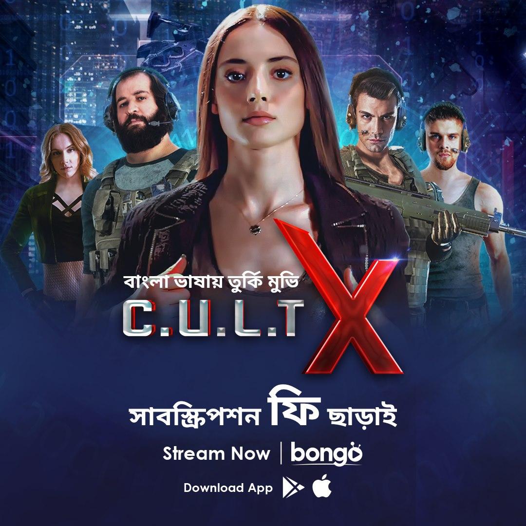Cult X (2021) Bangla Dubbed 720p WEB-DL 800MB Download