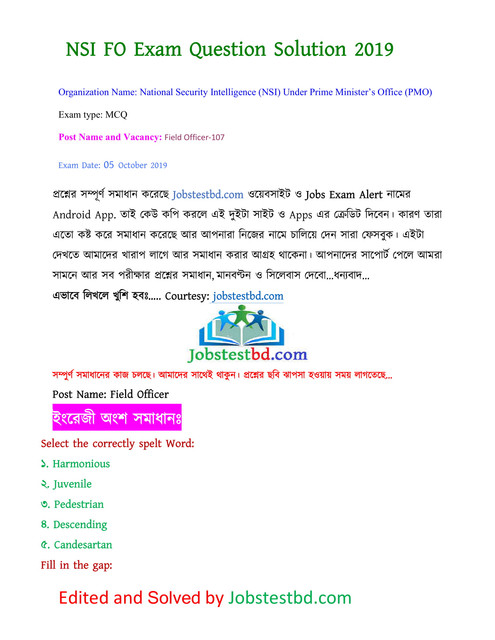 NSI-Field-Officer-Exam-Question-Solution-2019-English-Part-PDF-1