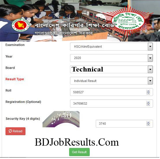 Technical-Board-HSC-Result-2020