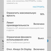 Screenshot-20170215-155847