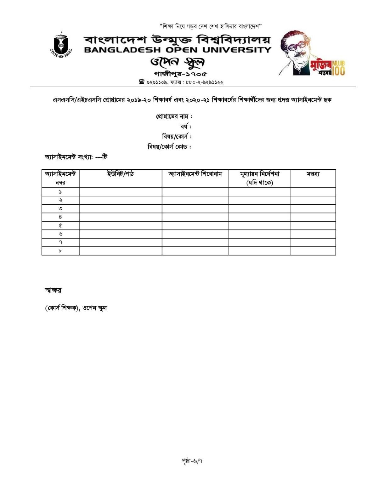 Bangladesh Open University BOU HSC Assignment Answer 2021 Pdf Download 26