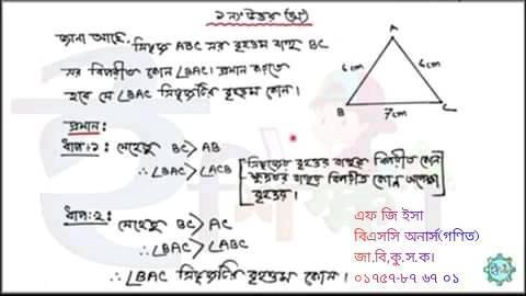 math-14