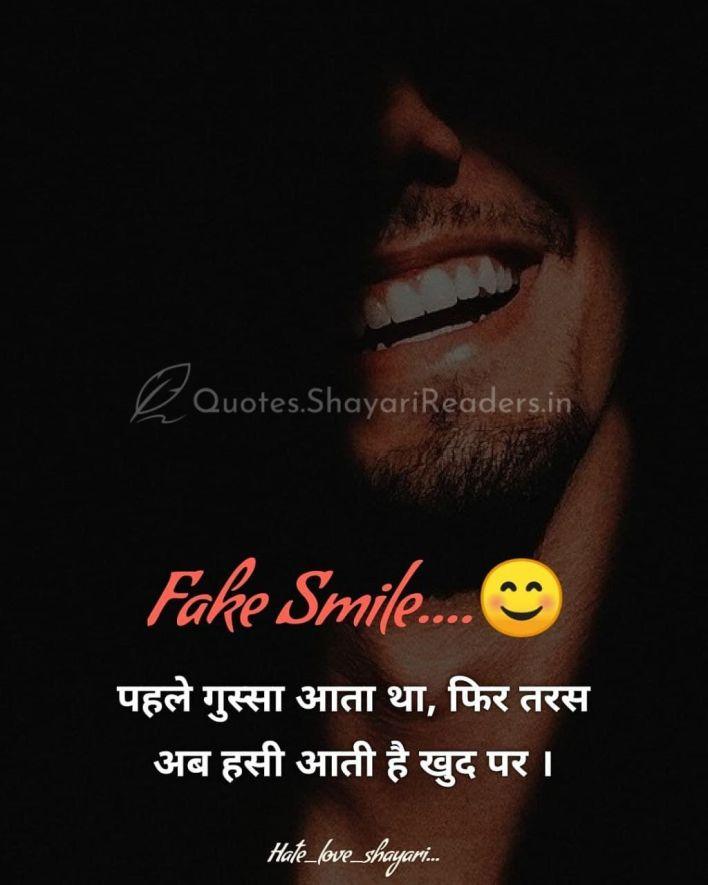 Sad Quotes in Hindi - सैड कोट्स इन हिंदी