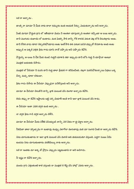 Family-katha-chitram03-page-0037