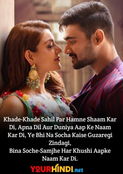 Lastest True and Cute Love Shayari in Hindi