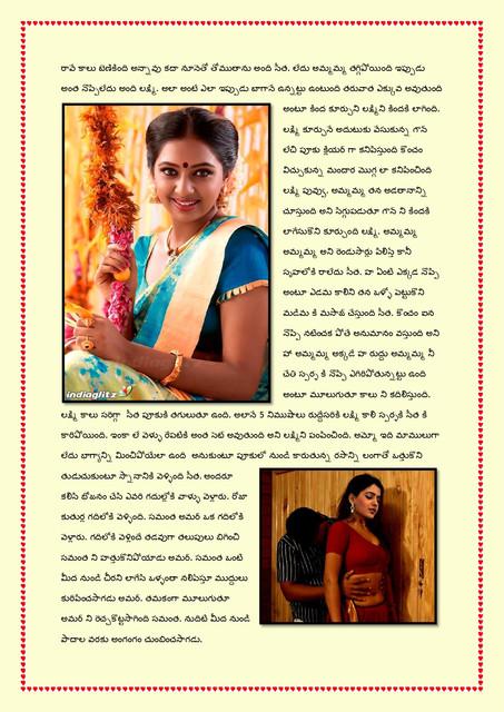 Family-katha-chitram13-page-0016