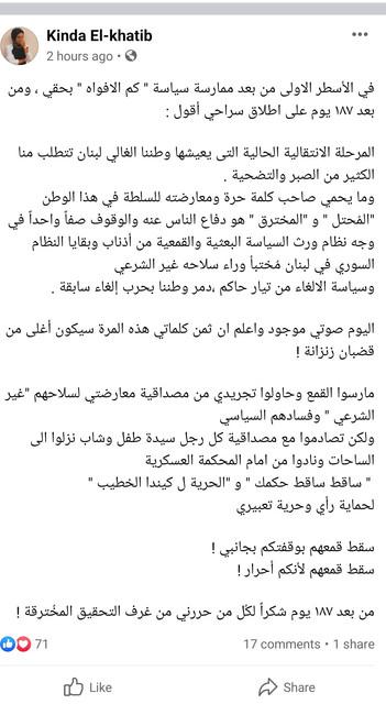 Screenshot-20210918-231647-Facebook