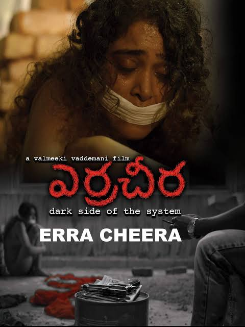 18+ Erra Cheera 2020 Telugu 1080p HDRip 320MB