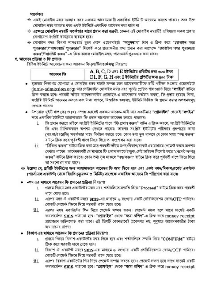 ju-admission-circular-05