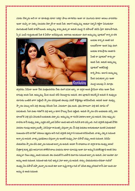Family-katha-chitram13-page-0008