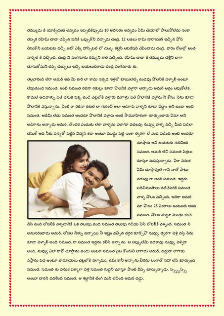 Family-katha-chitram13-page-0002