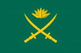 আল জাজিরার প্রতিবেদন মিথ্যা: সেনাসদর