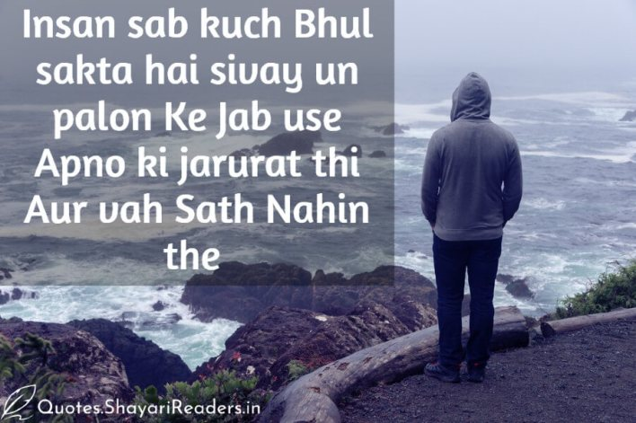 Positive Life Quotes In Hindi
