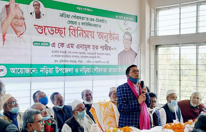 বিএনপি একটি ব্যার্থ রাজনৈতিক দল: এনামুল হক শামীম
