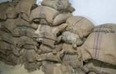 নড়িয়ায় কাউন্সিলরের জিম্মায় থাকা ৫০ বস্তা ওএমএস'র চাল উদ্ধার