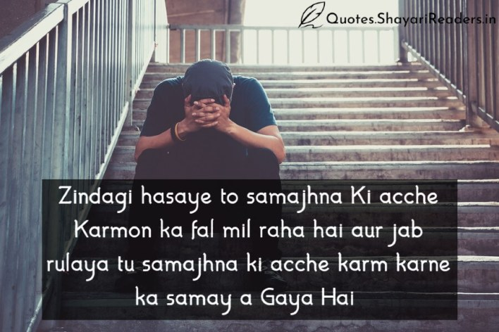 Inspirational Quotes In Hindi With Images