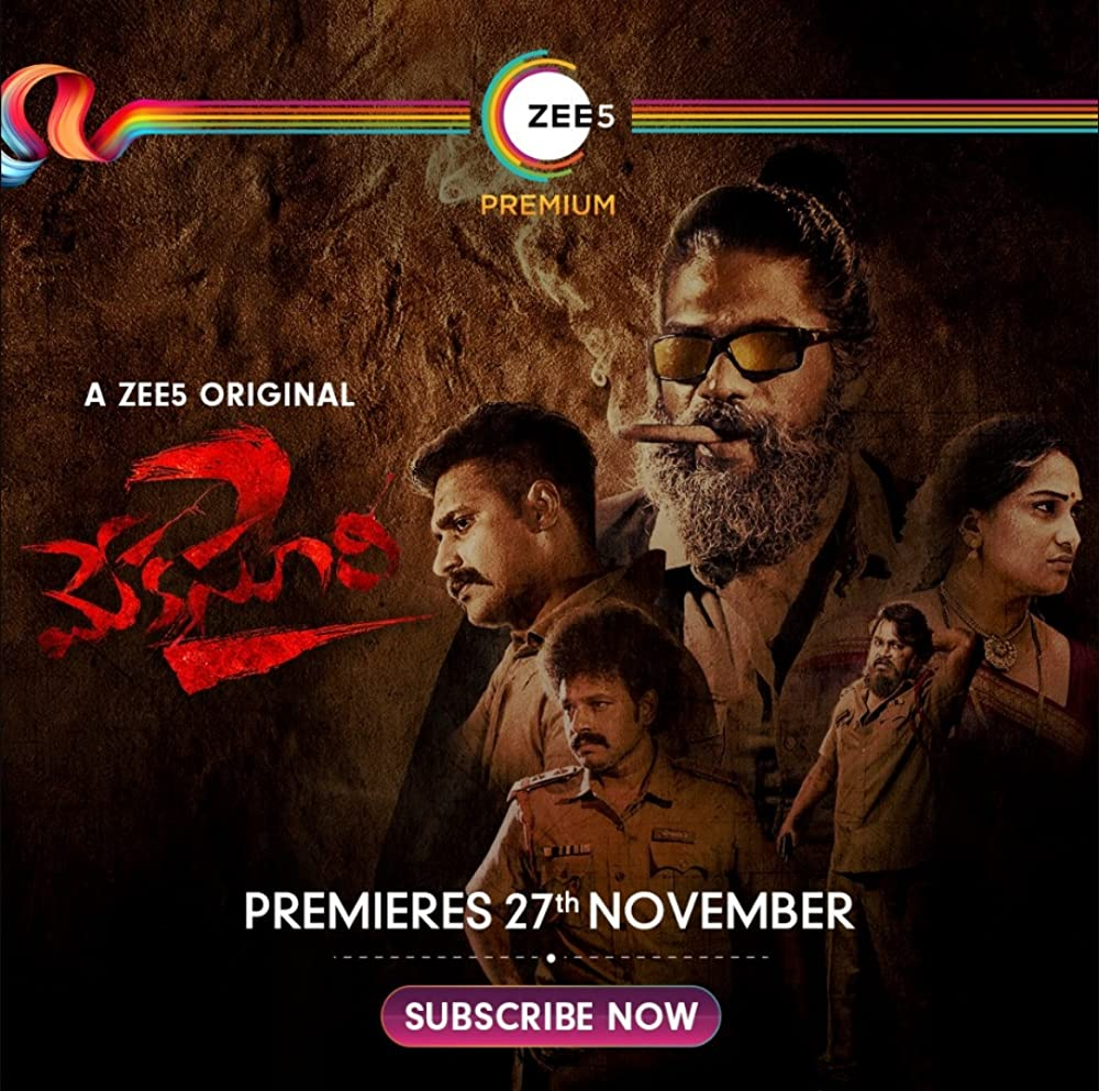 NIPAH VIRUS (2020) Telugu (Original Version) HDRip 700MB & 350MB x264 MP3 ESub