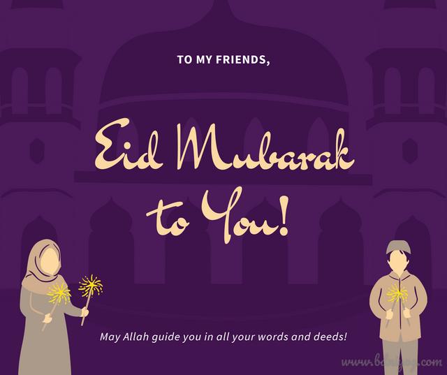Eid-Mubarak-Wallpaper-3