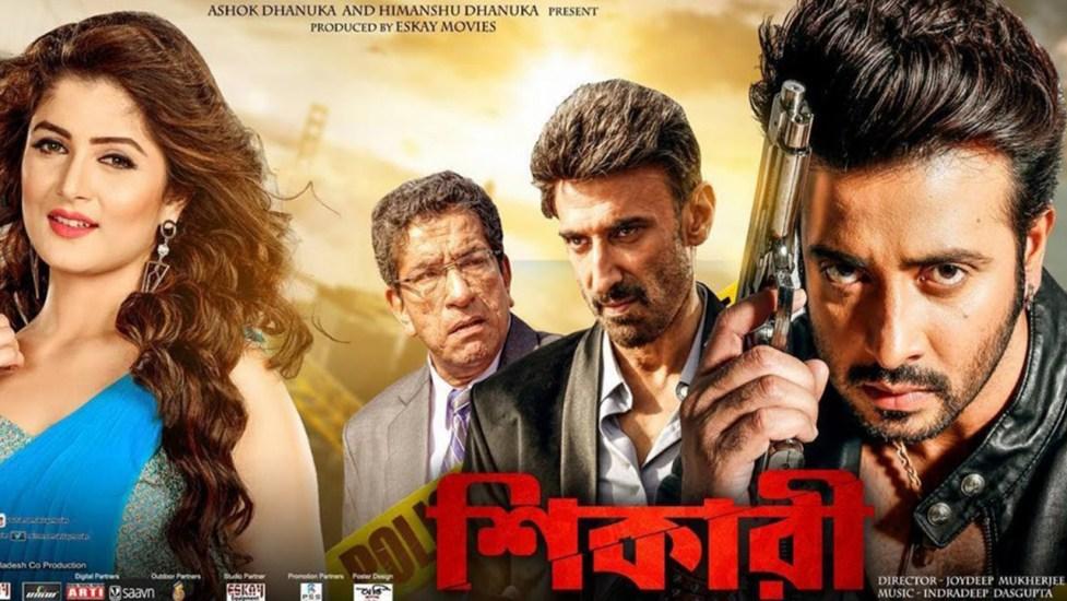 Shikari (2016) Bengali Movie 720p