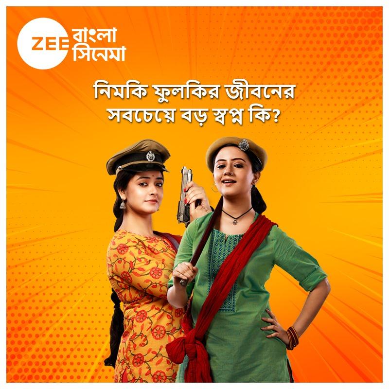 Nimki Phulki 2 (2020) Bengali Movie 720p HDTVRip 700MB Download *Exclusive*