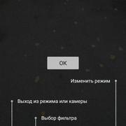 Screenshot-2017-10-02-08-08-35