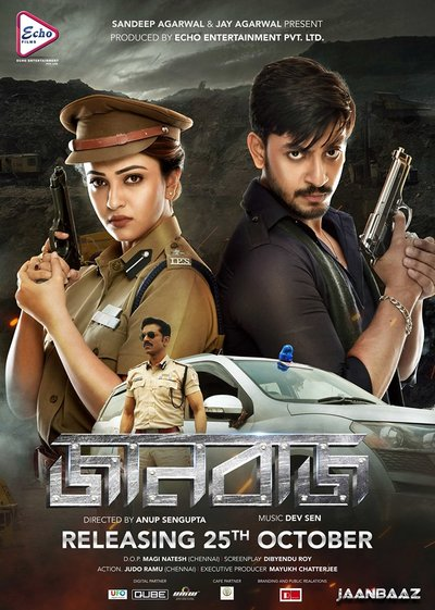 Jaanbaaz (2021) Bengali Movie 720p HDRip 950MB Download