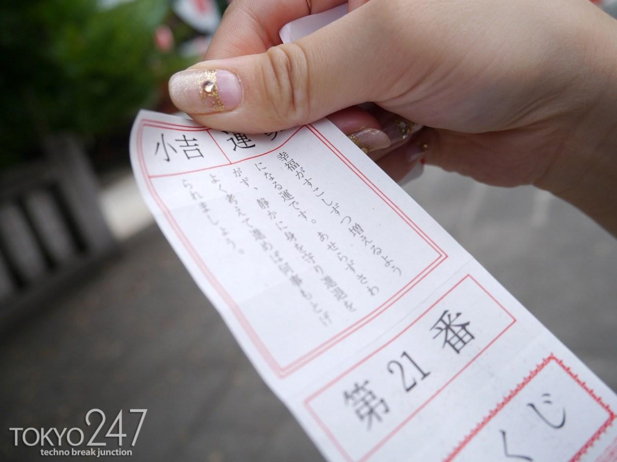 香島りょう AV女優 ヌード グラビア 010