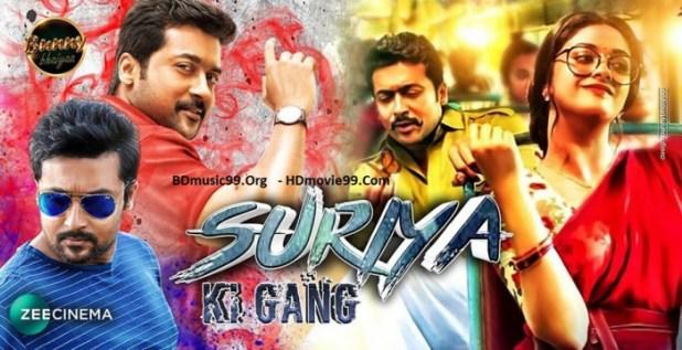 Surya Ki Gang (2019) 720p HDRip
