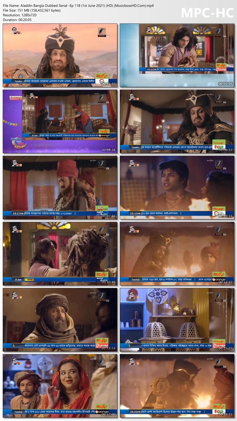 Aladdin-Bangla-Dubbed-Serial-Ep-118-1st-June-2021-HD-Musicboss-HD-Com-mp4-thumbs