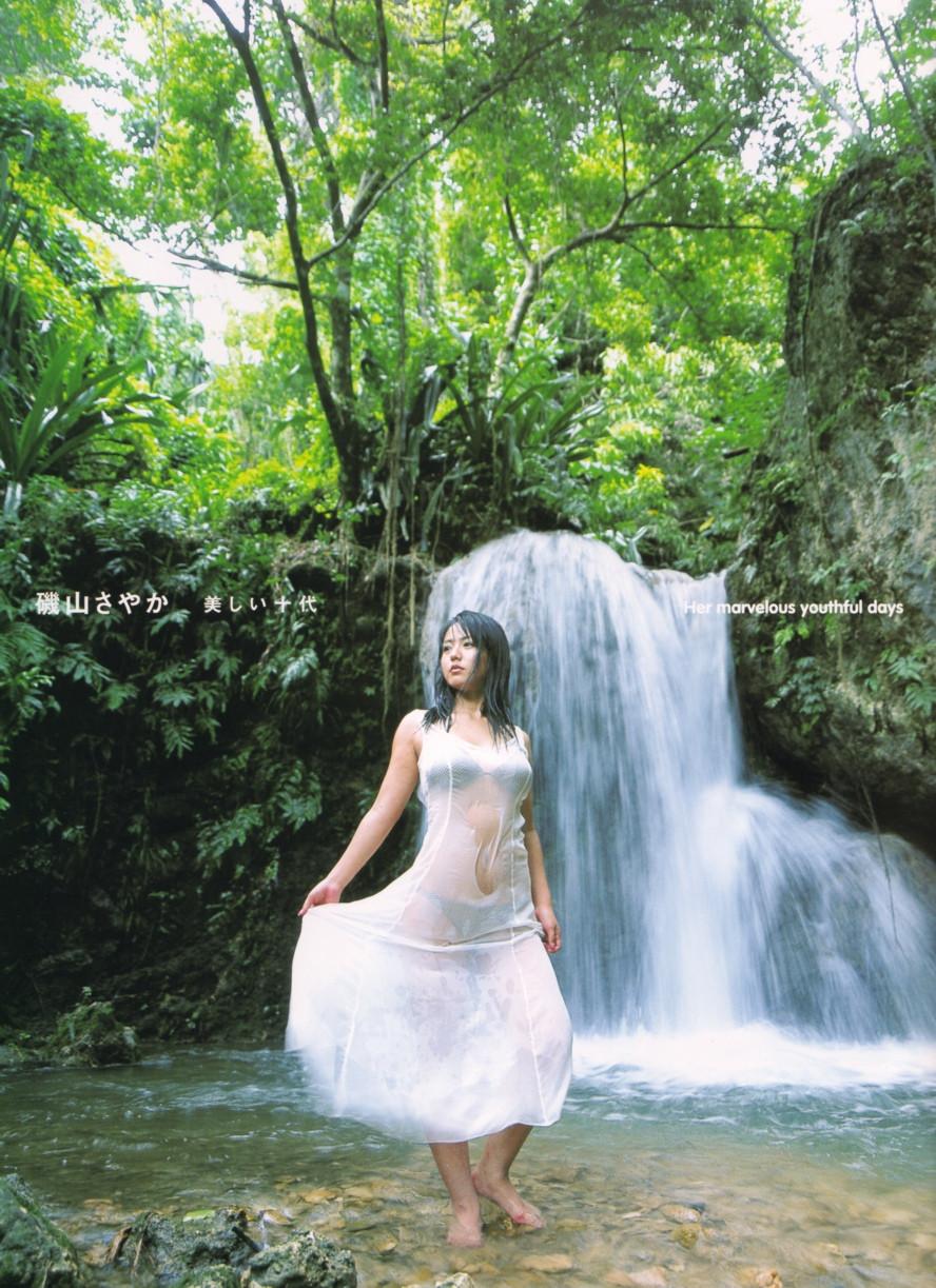 Isoyama-Sayaka-her-mavelous-youthful-days-002