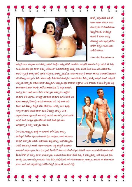 Dubai-Lo-Dengulaata-03-page-0009