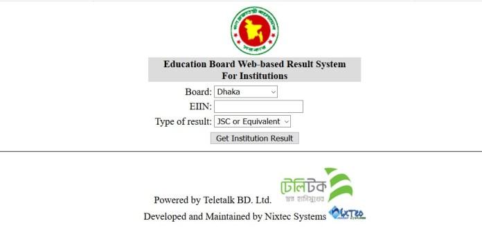 ssc-result-eiin-number