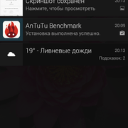 Screenshot-2015-06-14-20-13-32
