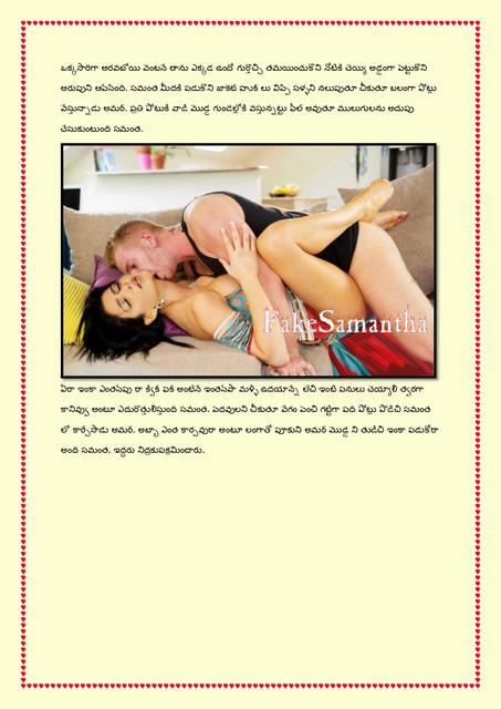 Family-katha-chitram12-page-0018