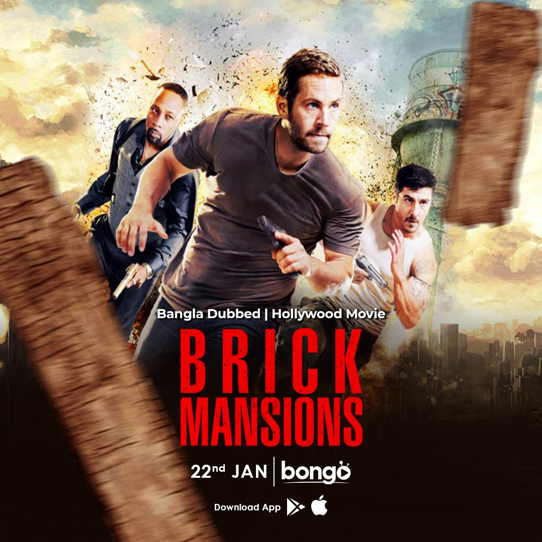 Brick Mansions (2021) Bangla Dubbed 720p WEB-DL 800MB Download