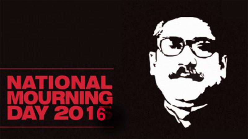 National-Mourning