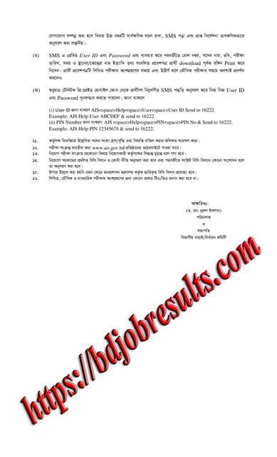 AIS-Job-Circular-2019-page-004