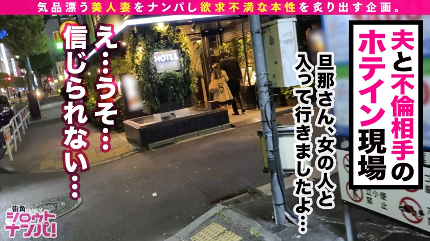 Tanaka-Nene-300-MAAN-552-20200718-007