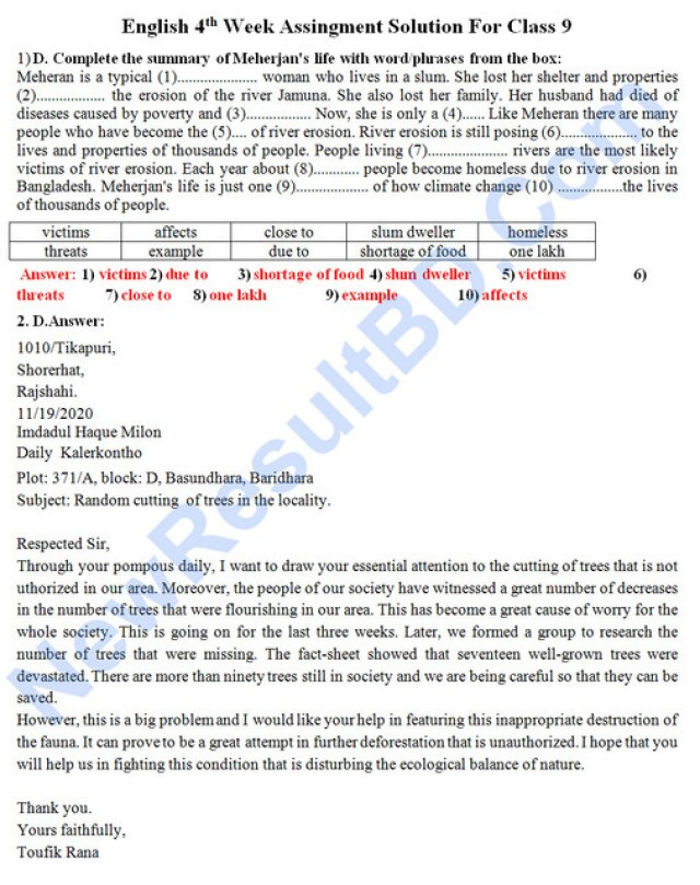 Class 9 English 4th Week English Assignment Solution
