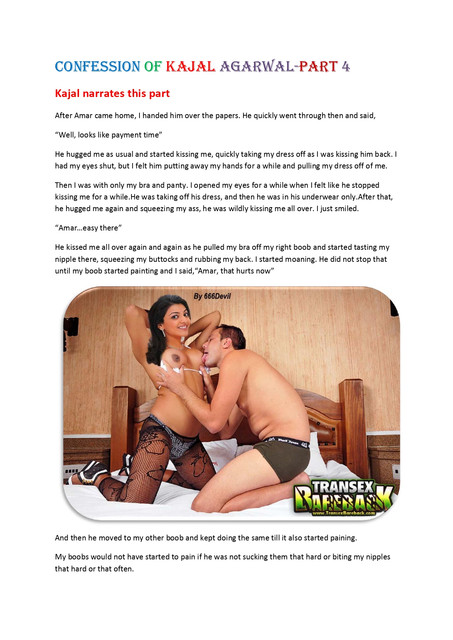 Confession-of-Kajal-Agarwal-part-04-page-0001