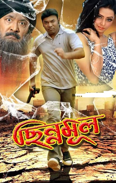 Chinnomul (2021) Bangla Full Movie 720p WEB-DL 800MB Download