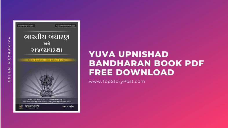 Yuva Bandharan Book PDF | Yuva Upnishad Bandharan Book Pdf Free Download