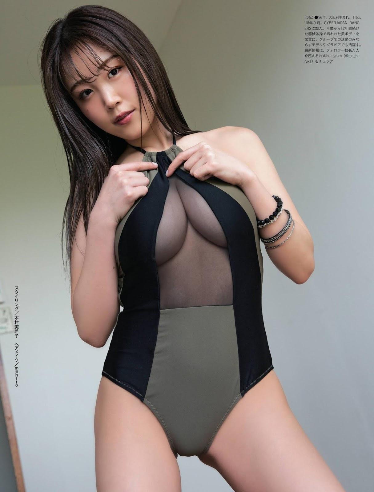 Cyber-Japan-Dancers-Haruka-014